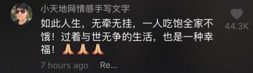 60岁央视主播张宏民独自吃雪糕照片刷屏 网友评论吵翻天_图1-2