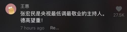 60岁央视主播张宏民独自吃雪糕照片刷屏 网友评论吵翻天_图1-3