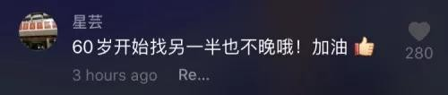 60岁央视主播张宏民独自吃雪糕照片刷屏 网友评论吵翻天_图1-6