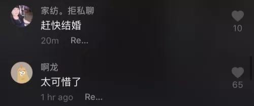 60岁央视主播张宏民独自吃雪糕照片刷屏 网友评论吵翻天_图1-8