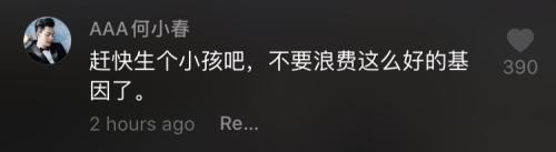 60岁央视主播张宏民独自吃雪糕照片刷屏 网友评论吵翻天_图1-9