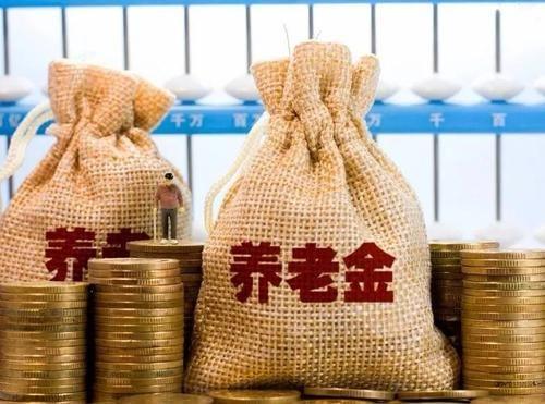中人补发工资时间四川,中人工资补发在什么时间