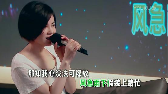 """王菲亮相优酷星直播 连麦马云K歌合唱""""如果云知道""""_图1-4"""