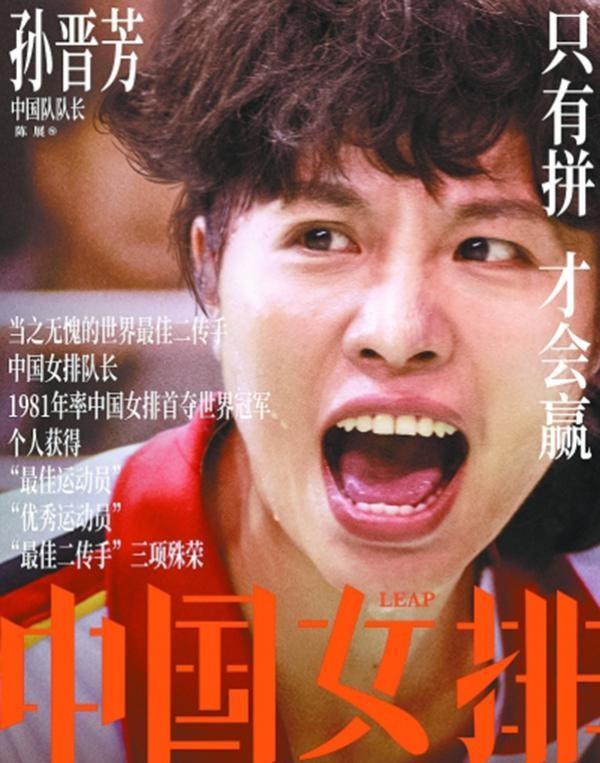"""中国女排为《夺冠》倾力付出 巩俐演郎平""""真的太像了""""_图1-4"""