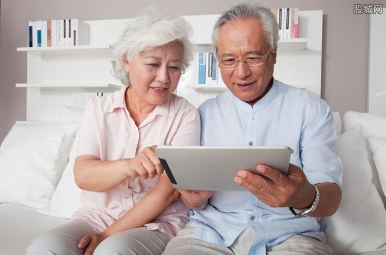 2020年养老金规定