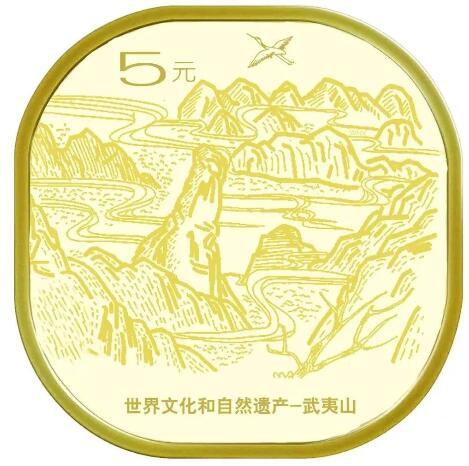 武夷山纪念币预约方式