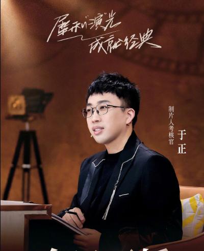 琼瑶等111位影视从业者联合签名抵制于正、郭敬明_图1-4