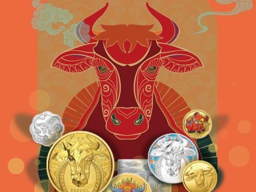 牛年纪念币预约2021