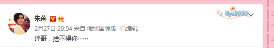 吴孟达最后一条微博让人泪目 合作明星发声悼念_图1-2