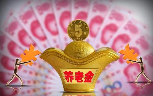 中人退休金补发2021年最新消息