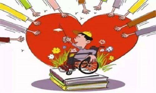2021年残疾人各项补贴