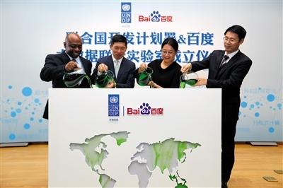 百度回收站:大数据改造环保产业