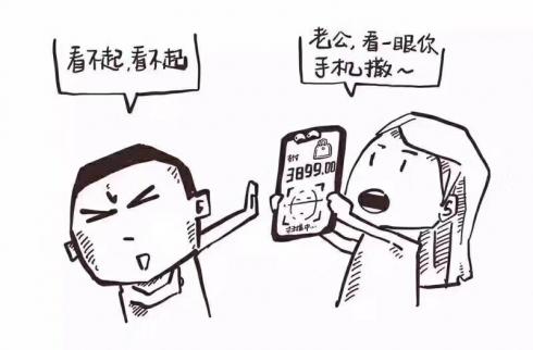 【财经百科】苹果新机人脸识别被吐槽 iOS11正式版这功能你可知?