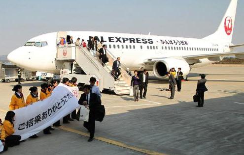 仙台机场又见飞机