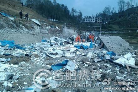 贵州福泉爆炸