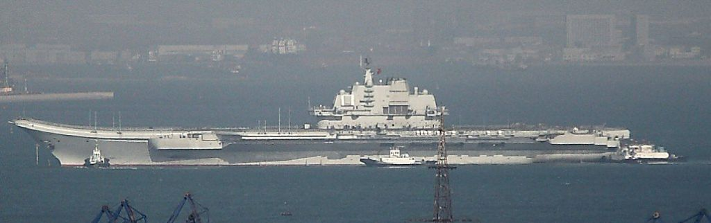 中国航母第三次试航结束 回航壮观情景曝光