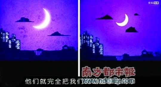 柯南/柯南在节目中发飙,并还以颜色地山寨《大鹏嘚吧嘚》的片段