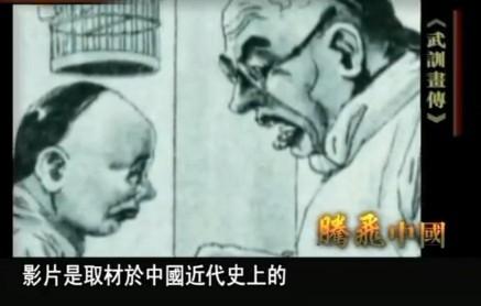 首部禁片《武训传》出版:盘点世界十大禁片