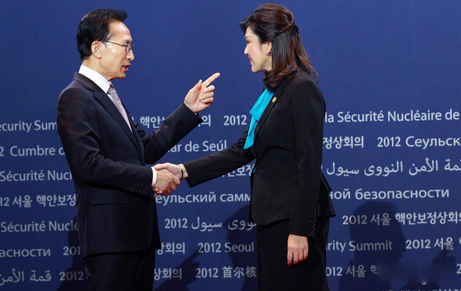 首尔核峰会的女领导人(组图)