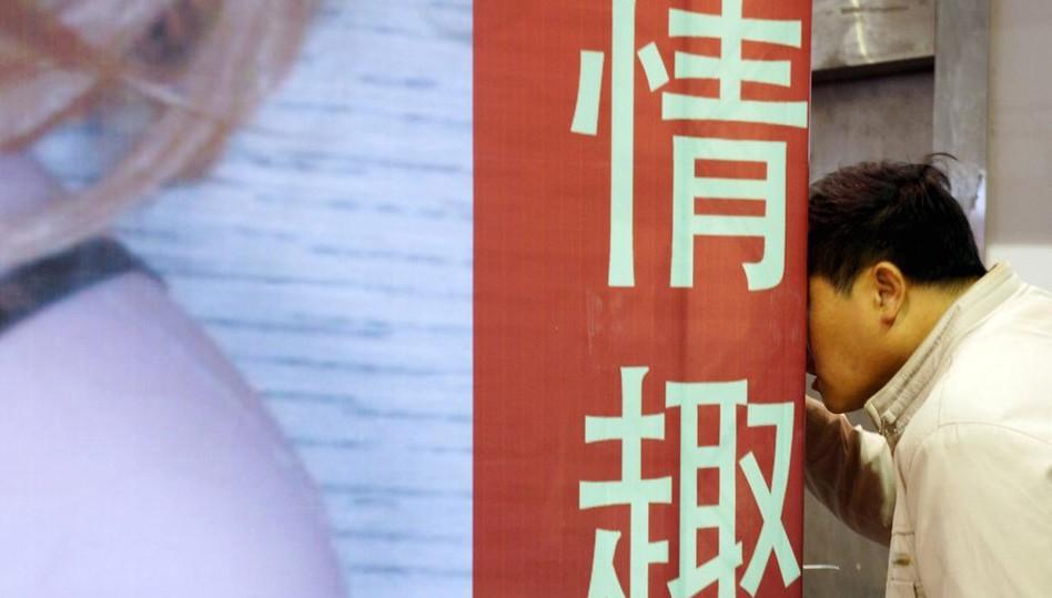 2012第五届中国郑州中原性文化节的参加中原性文化节意义