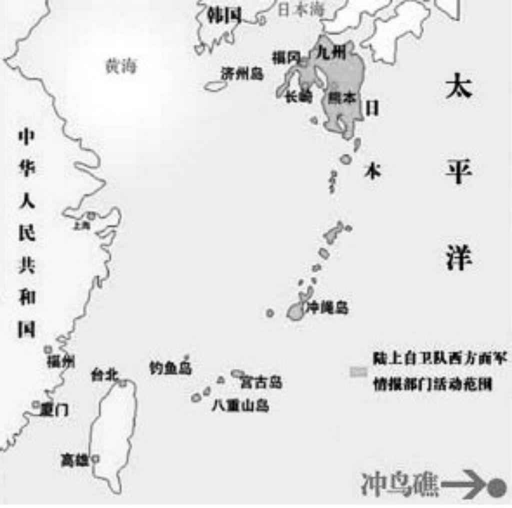 中国海域附近礁岩被划入日本