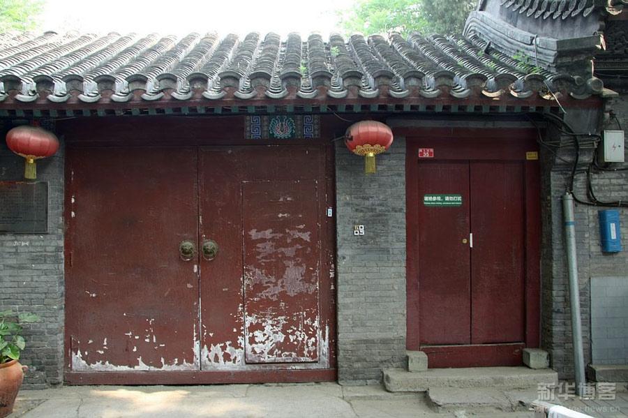 揭秘中国末代皇后婉容婚前住所
