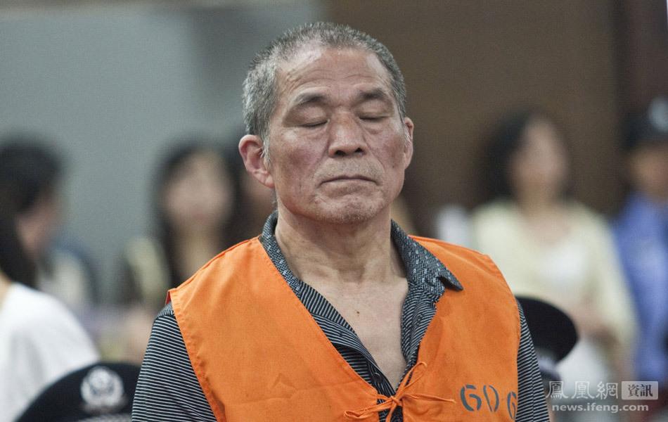 浙江连环杀手受审 20年杀8人