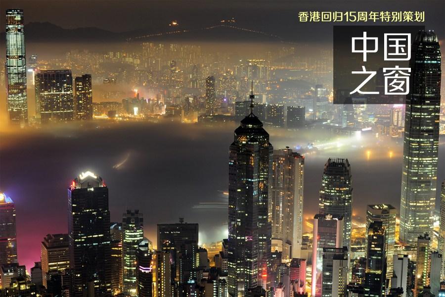 图片报道:中国之窗香港