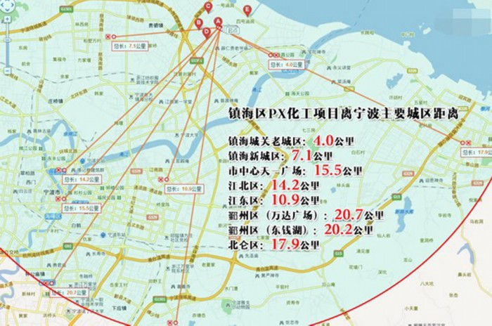 宁波镇海px事件