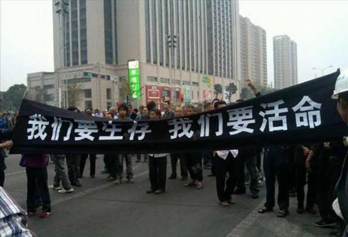 宁波镇海PX项目引发群体事件