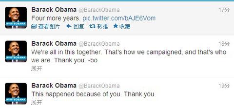 奥巴马推特发文:一切都是因为你们_图1-1