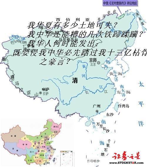 新版中国地图全图 - 仙人掌 - 仙人掌