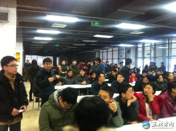 富士康千人罢工:北京厂区不发年终奖金引发员工抗议(图)