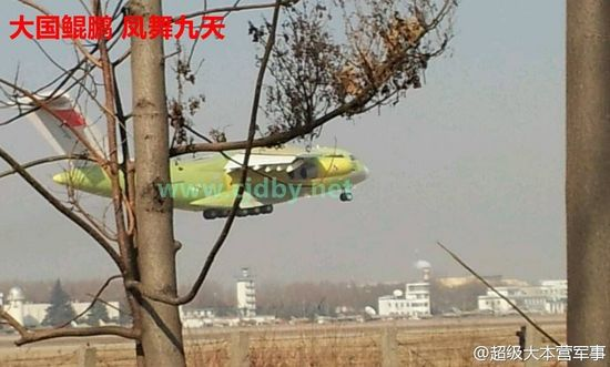 大国鲲鹏凤舞九天!运-20首飞圆满成功!(图)