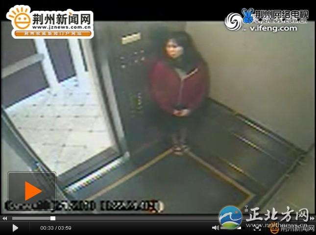 华裔女生失踪两周 失踪前行为诡异似演鬼片