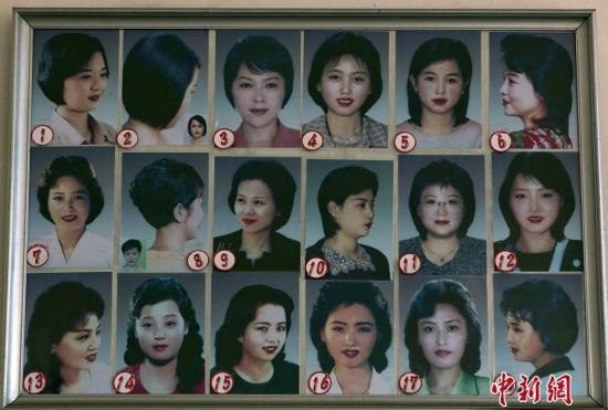 朝鲜18种女性发型已婚和未婚分开 打扮似20年前中国
