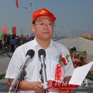 广东揭阳副市长郑松标被调查[图]