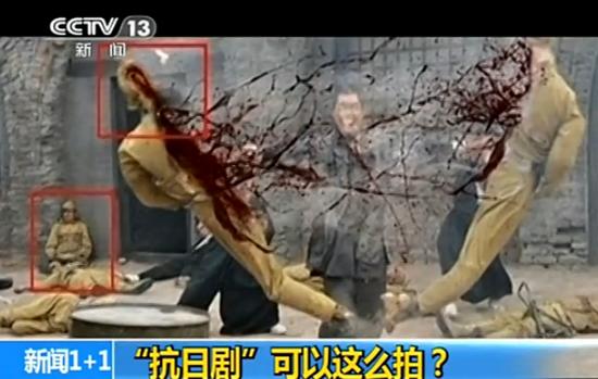 央视批抗日剧不尊重历史:越来越俗越来越二【组图】