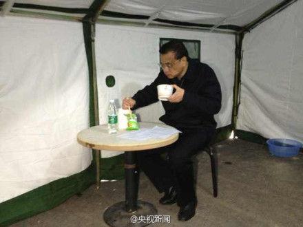 总理的早餐
