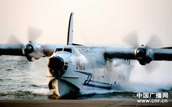 中国海军一架水上飞机在飞行训练中失事坠海