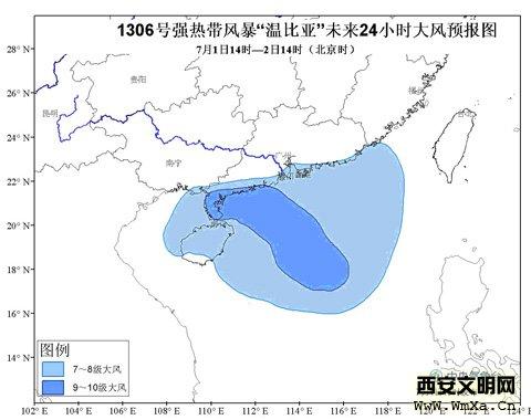 台风温比亚路径图:实时更新6号温比亚台风最新消息
