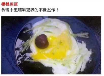 荔枝塞肉颠覆料理界引网友泪奔