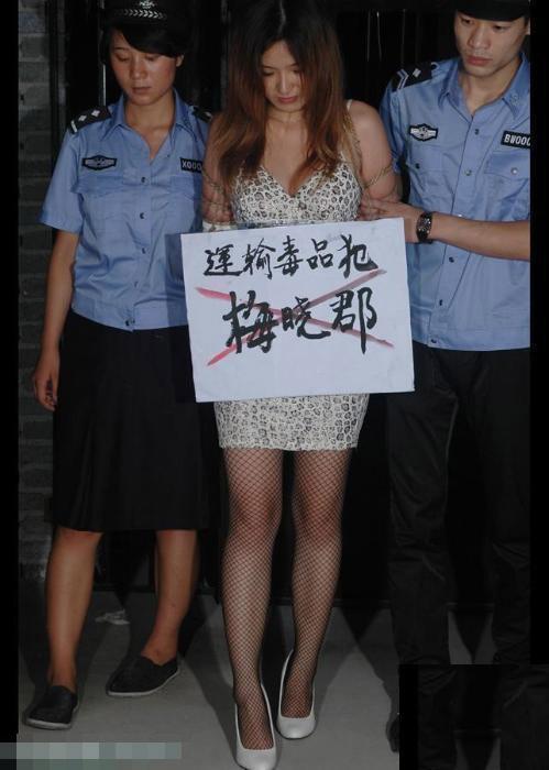美女 方晓红/菲律宾女毒贩被处决维护法律尊严枪决现场图曝光