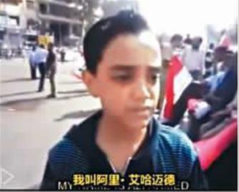 埃及到底怎么了?12岁少年告诉你!
