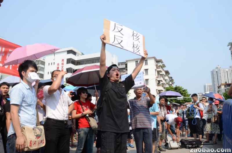 香港联合早报网_广东江门约千名民众上街 反对建核燃料产业园_第一金融网