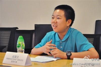 13岁神童阎霄汉被保送北大 理科高考成绩698分
