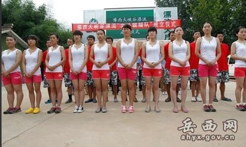 河南景区成立女子漂流救护队吸引眼球