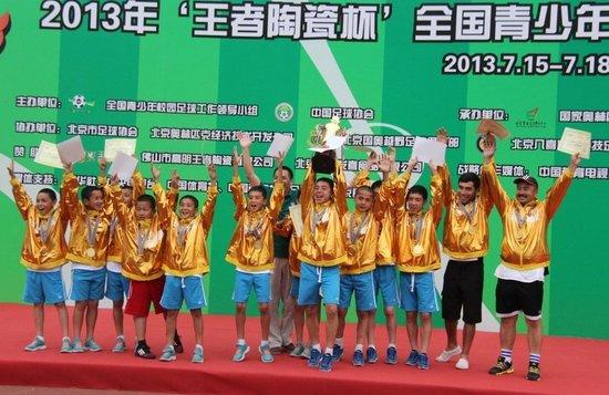 """北京时间7月25日消息,潍坊""""希望杯""""最后一个比赛日落下帷幕,乌鲁木齐市第五小学队以巨大的优势夺取得了U13组的冠军。"""
