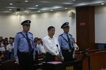 外媒曝薄熙来将提出上诉 二审判决何时开庭?