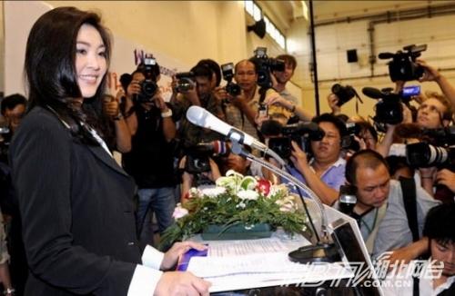 东盟峰会英拉抢镜 盘点泰国女总理美丽私房照